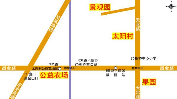 太阳村位置图4块 (2)副本