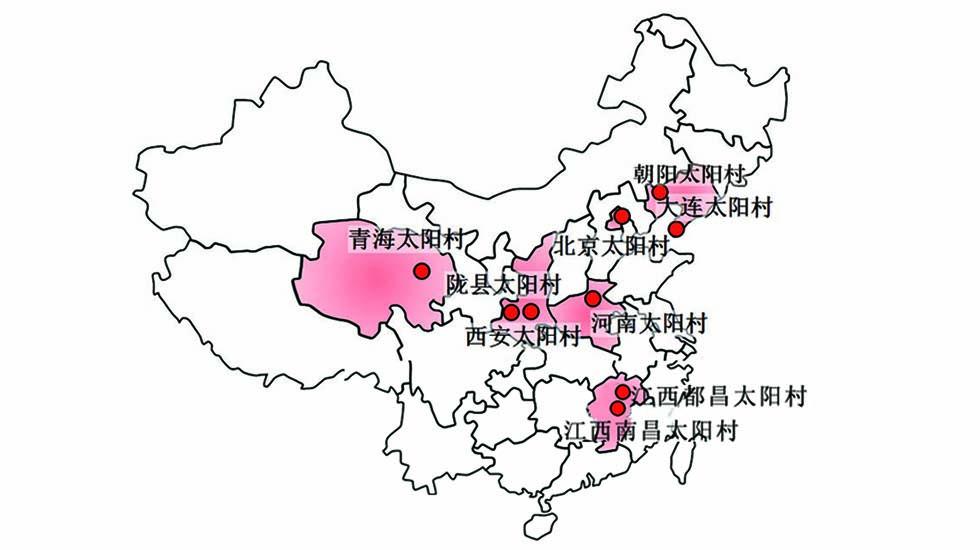 全国太阳村地图