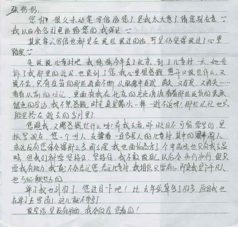 信件004