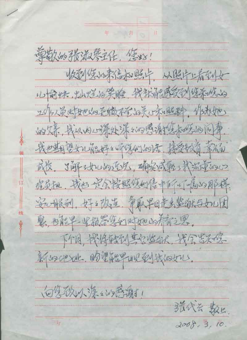信件015