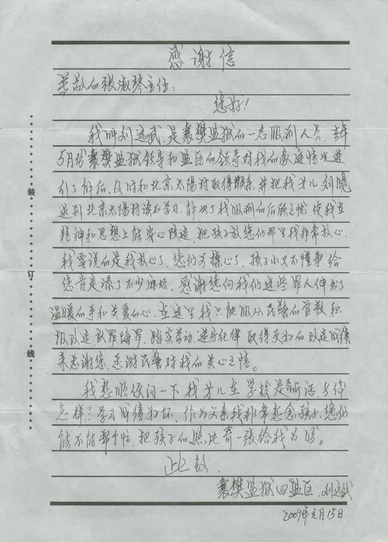 信件058