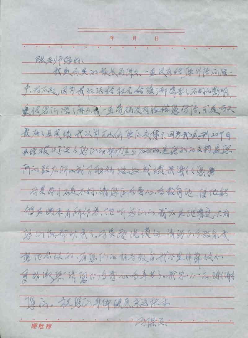 信件065